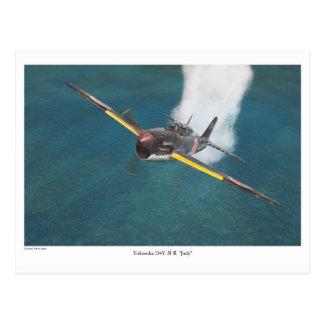 "Aviation Art Postcard ""空技廠 D4Y 彗星"" Cartão Postal"