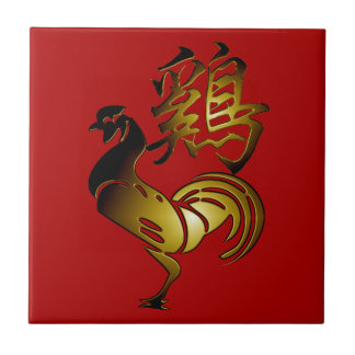 Azulejo chinês do sinal 2017 e da caligrafia do