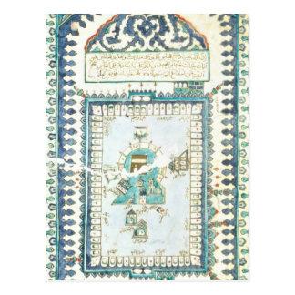 Azulejo de Iznik com uma representação da Meca Cartão Postal