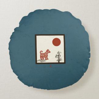 Azulejo do cão do Kanji Almofada Redonda