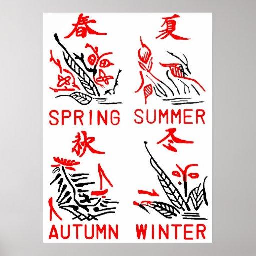 Azulejos de Mahjong, quatro estações, no fundo bra Pôsteres