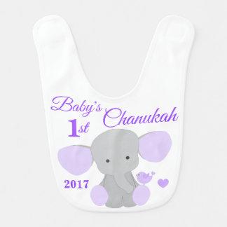 Babador Menina de bebês roxa primeiro Chanukah do elefante