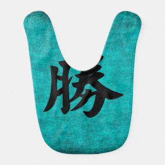 Babador Pintura do caráter chinês para o sucesso no azul