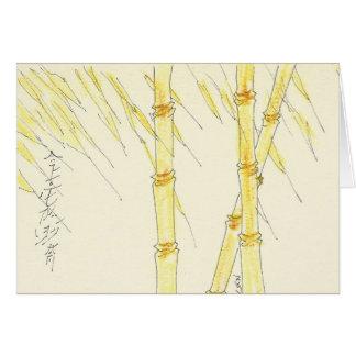 Bambu da amizade cartão comemorativo