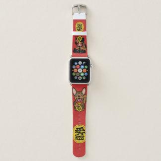 Banda de relógio afortunada do Pin Apple do minuto