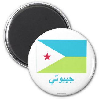 Bandeira de Djibouti com nome no árabe Ímã Redondo 5.08cm