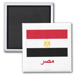Bandeira de Egipto com nome no árabe Ímã Quadrado