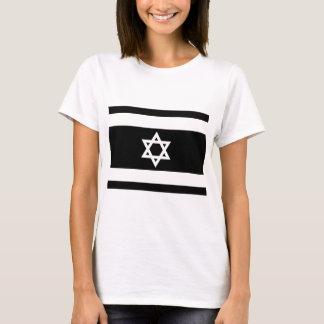 Bandeira de Israel - דגלישראל - ישראלדיקעפאן Camiseta
