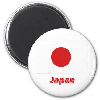 Bandeira de Japão com nome Ímã Redondo 5.08cm