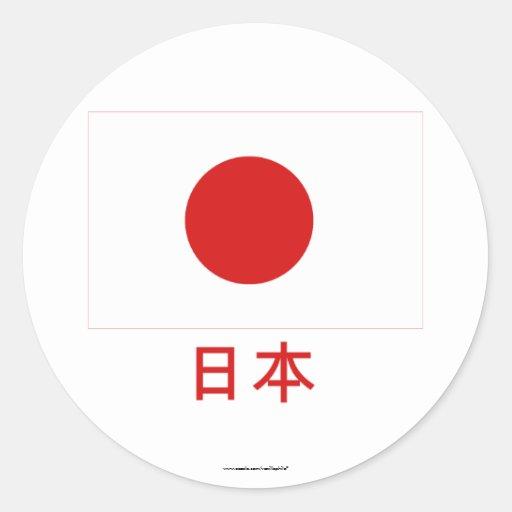 Bandeira de Japão com nome no japonês Adesivos Redondos
