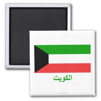 Bandeira de Kuwait com nome no árabe Ímã Quadrado