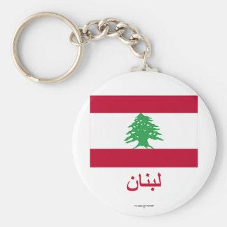 Bandeira de Líbano com nome no árabe Chaveiro