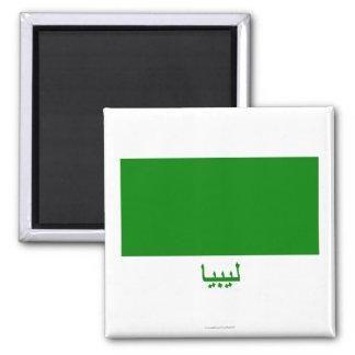 Bandeira de Líbia com nome no árabe Ímã Quadrado