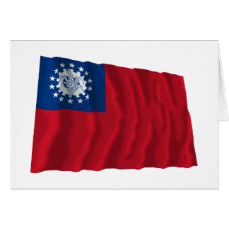 Bandeira de ondulação 1974-2010 de Myanmar Cartoes