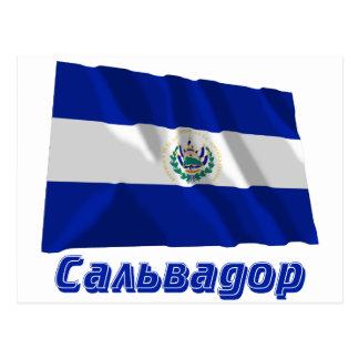 Bandeira de ondulação de El Salvador com nome no Cartão Postal