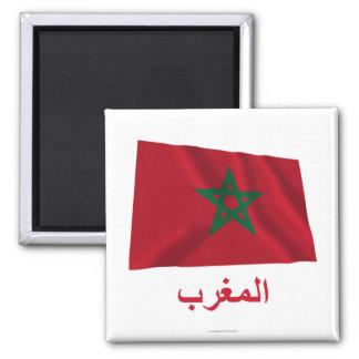 Bandeira de ondulação de Marrocos com nome no árab Ímã Quadrado