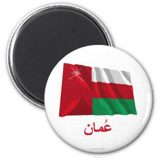 Bandeira de ondulação de Oman com nome no árabe Ímã Redondo 5.08cm