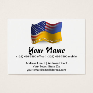 Bandeira de ondulação Ucraniano-Americana Cartão De Visitas