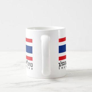 Bandeira de Tailândia Caneca De Café