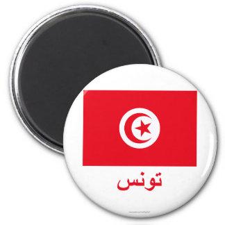 Bandeira de Tunísia com nome no árabe Ímã Redondo 5.08cm