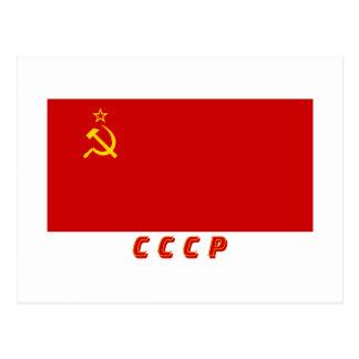 Bandeira de URSS com iniciais Cartão Postal