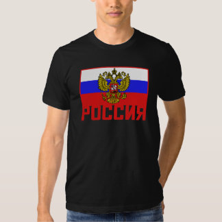 Bandeira do russo de Poccnr Camiseta