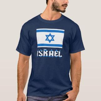Bandeira e nome de Israel Tshirt