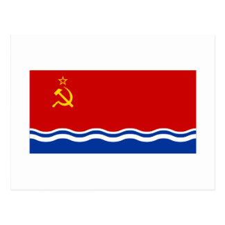 Bandeira letão de SSR Cartão Postal