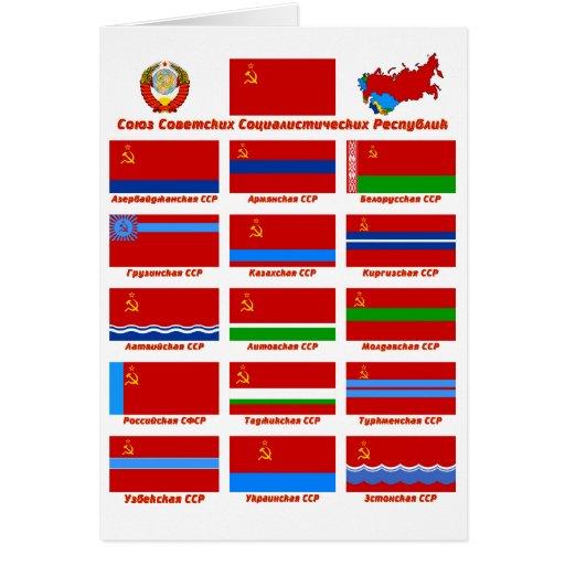 Bandeiras da URSS Cartão