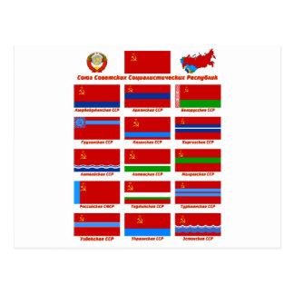 Bandeiras da URSS Cartao Postal