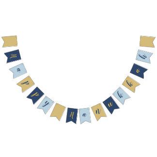 Bandeirinha Azul bonito da estrela de David | e ouro Hanukkah