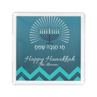 Bandeja quadrada moderna do serviço de Hannukah