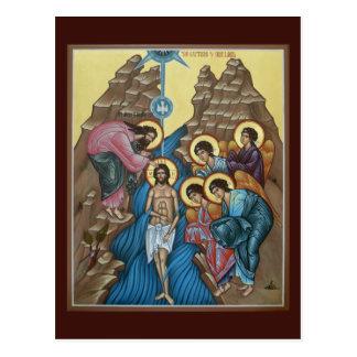 Baptismo do cartão da oração do cristo