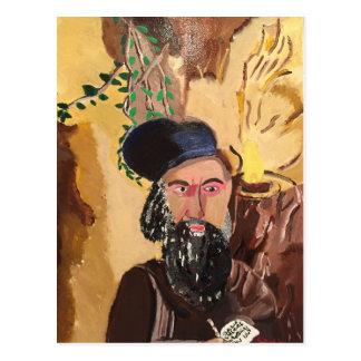 Bar Yochai Kabbalah de Shimon do rabino Cartão Postal