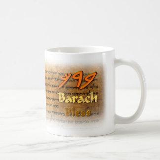 Barach/abençoa no roteiro do paleo-Hebraico Caneca De Café