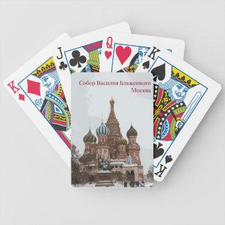 Baralho O cathedral_russo da manjericão do santo