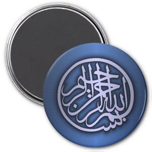 Basmala (frase de Bismillah) Imãs