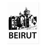 Beirute Cartao Postal