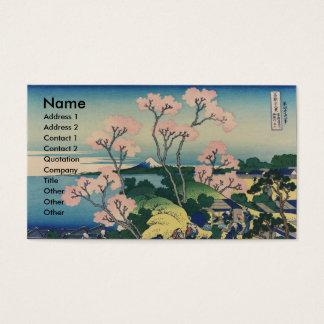 Belas artes do japonês de Hokusai do monte de Cartão De Visitas