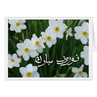 Bênçãos de Norooz, narciso persa do ano novo Cartão Comemorativo