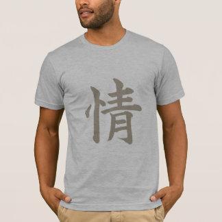 Benevolência e amor no kanji; Bege claro Camiseta