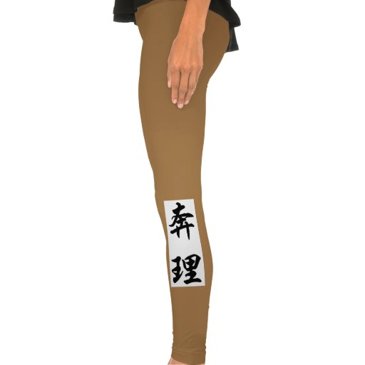 bentley calça leggings