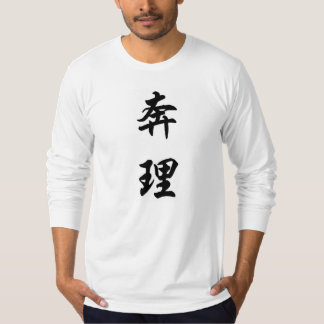 bentley t-shirt