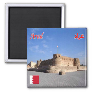 BH - Barém - forte de Arad em Arad Ímã Quadrado