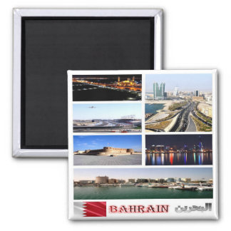 BH - Barém - mosaico - colagem Ímã Quadrado