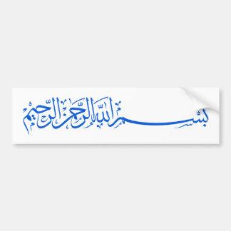 Bismillah azul em nome da escrita de Allah Adesivo Para Carro