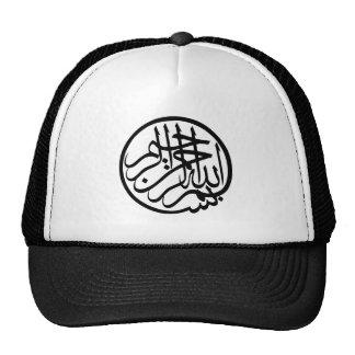 Bismillah em nome da caligrafia do árabe do deus boné