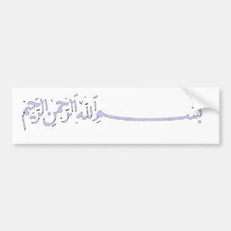 Bismillah - em nome da escrita do árabe de Allah Adesivos