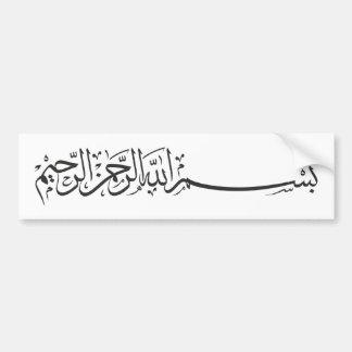 Bismillah preto em nome da escrita de Allah Adesivo Para Carro