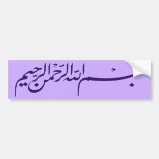 Bismillah roxo em nome da escrita de Allah Adesivo Para Carro